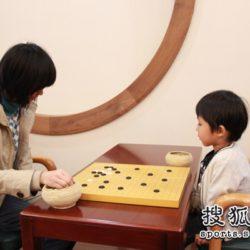 Dạy chơi cờ vây cho trẻ em