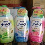 Top 8 loại sữa tắm đáng thử của Nhật